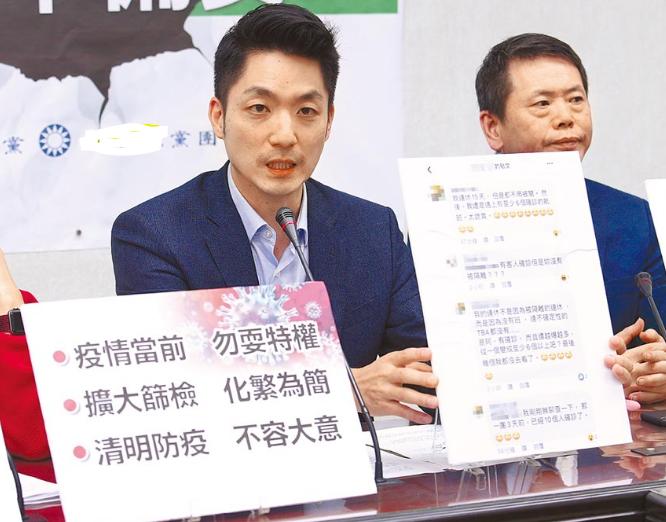 台湾观光部门驻桃机人员因接待长官儿子染疫