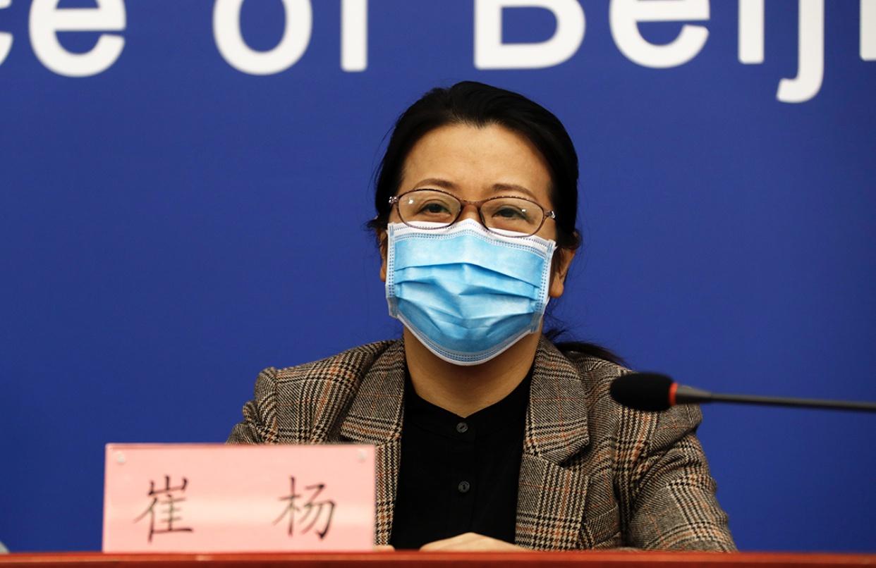 郭某思故意伤害致人死亡已被逮捕!北京将全面调查其服刑期间减刑情况丨权威发布