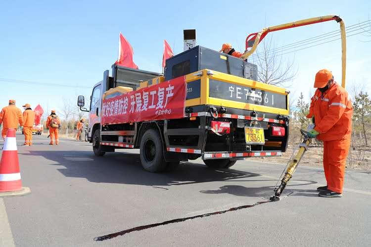 宁夏公路管理中心举办2020年国评及安全生产培训班
