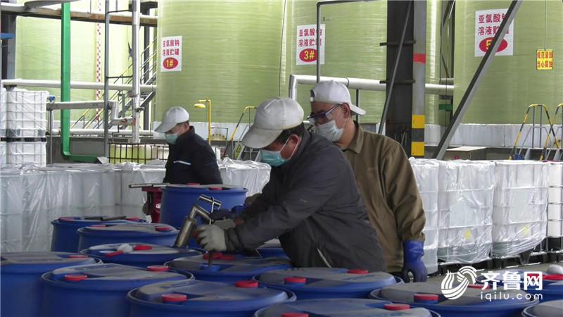 34秒|经济发展安全为先潍坊高密力促外贸企业有序生产