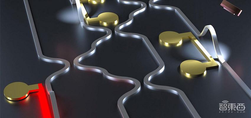 光子芯片新突破!用可编程光子新材料,将良率提升超4倍