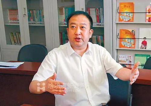 """司法系统又一""""虎""""被开除党籍!图片"""