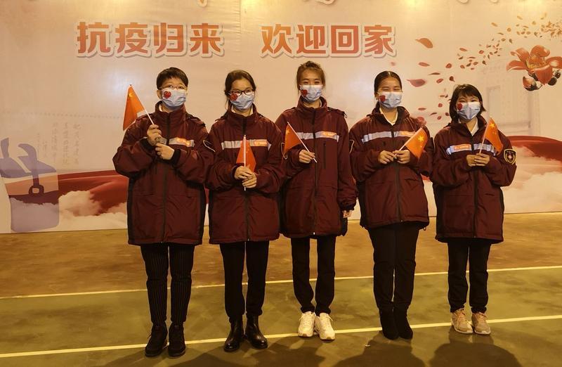【粤直击】茂名支援湖北武汉市金银潭医院的五朵金花平安回家