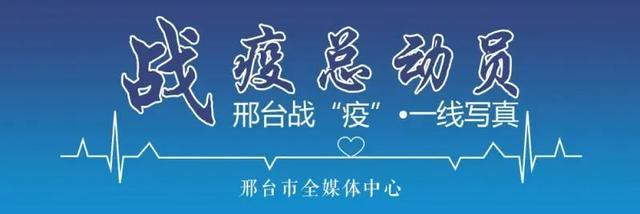 刚刚!邢台市教育局发布2020年小学、初中招生入学政策问答
