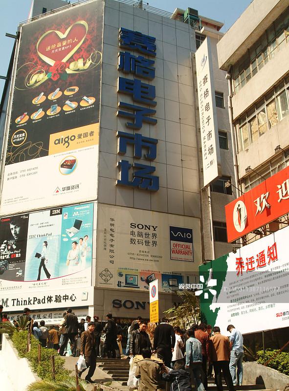 深圳华强毛利率连续6年下降,商誉是净利润的近3倍