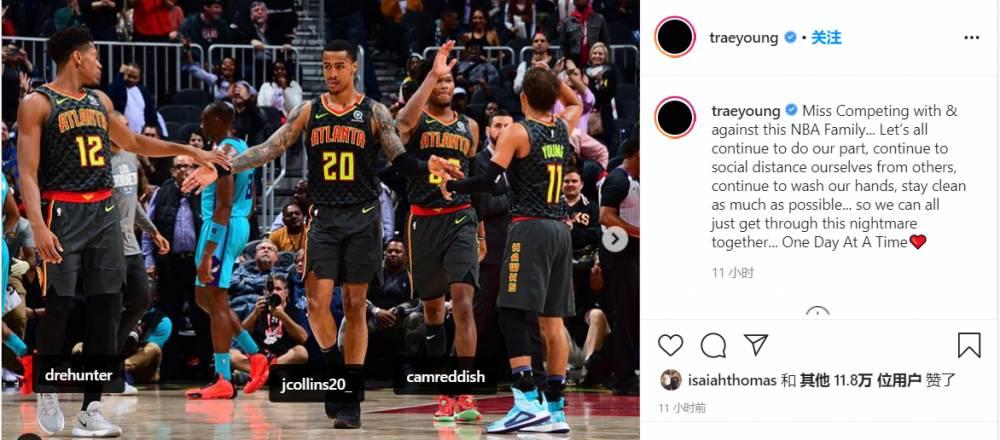 特雷-杨晒照:想念在NBA大家庭中竞争的感觉