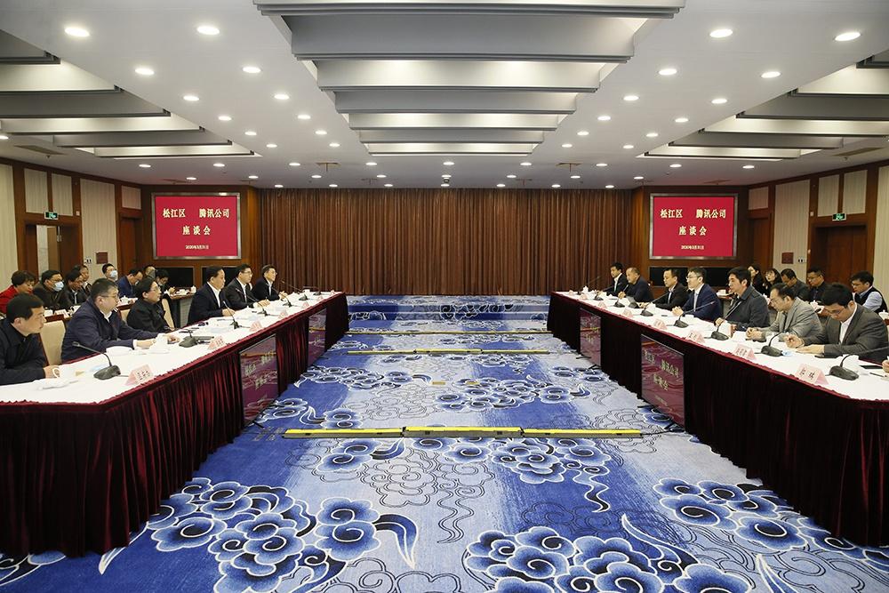 总投资超150亿元,长三角人工智能超算中心落户上海松江