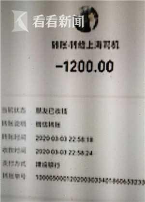 20岁女乘客投诉司机竟开出1200元天价