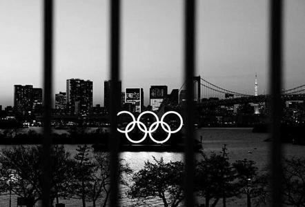 东京奥运会举办时间确定