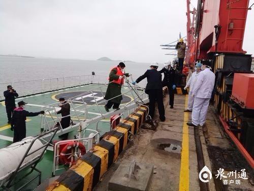 紧急救援!一货轮泉州海域沉没,5船员惊险获救