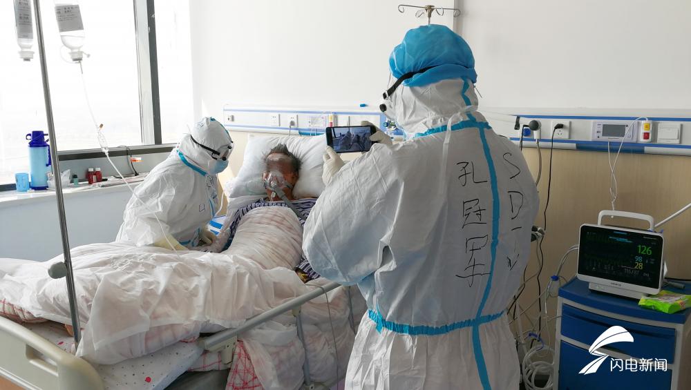 闪电新闻记者手记:走进隔离病房 送最后一位患者回家