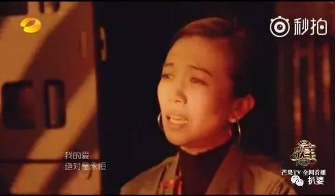 萧敬腾官宣恋情!大13岁的经纪人姐姐又近水楼台了