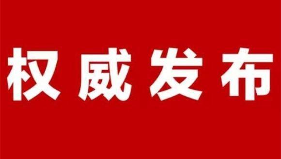 湖南出台十条措施促进冷链物流业高质量发展