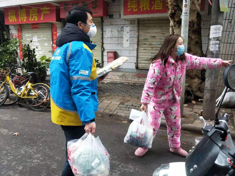 """武汉解封后的快递:市民狂""""剁手"""",卖家频遭拒收寻自救图片"""