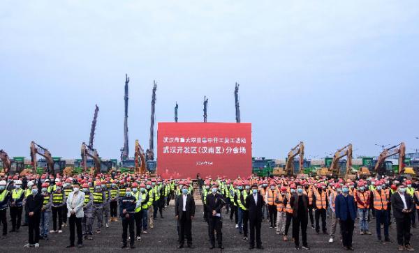 融创中国董事会主席孙宏斌:武汉必将迎来更好、更高质量的发展