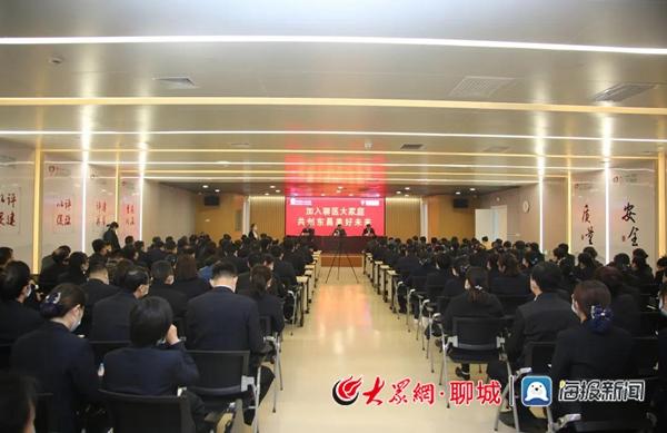 聊城市委、市政府作出决议,聊城市人民医院与东昌府人民医院进行整合!