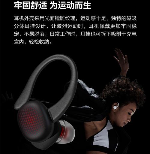 跨界玩耳机?华米发布首款真无线耳机