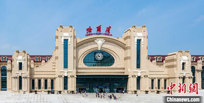 哈铁今起实行第二季度列车运行图 旅客列车将达297.5对