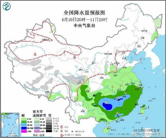 中央气象台:今天夜间至明天白天,黔桂湘三省交界处有暴雨