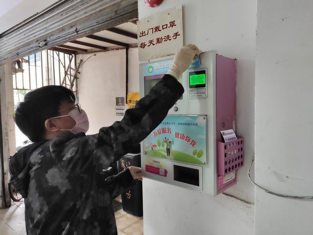 全球最大避孕套厂商停产上海会否断供?别慌,这里可以免费领