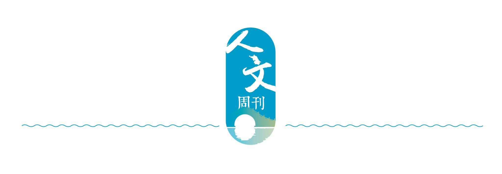 中国大运河博物馆在建、陈寅恪著作繁简体之争、王阳明的夜泊无眠  人文周刊荐读