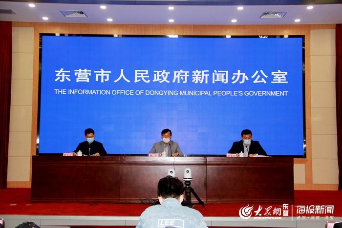 《东营市银行业债权人委员会自律惩戒暂行办法》出台