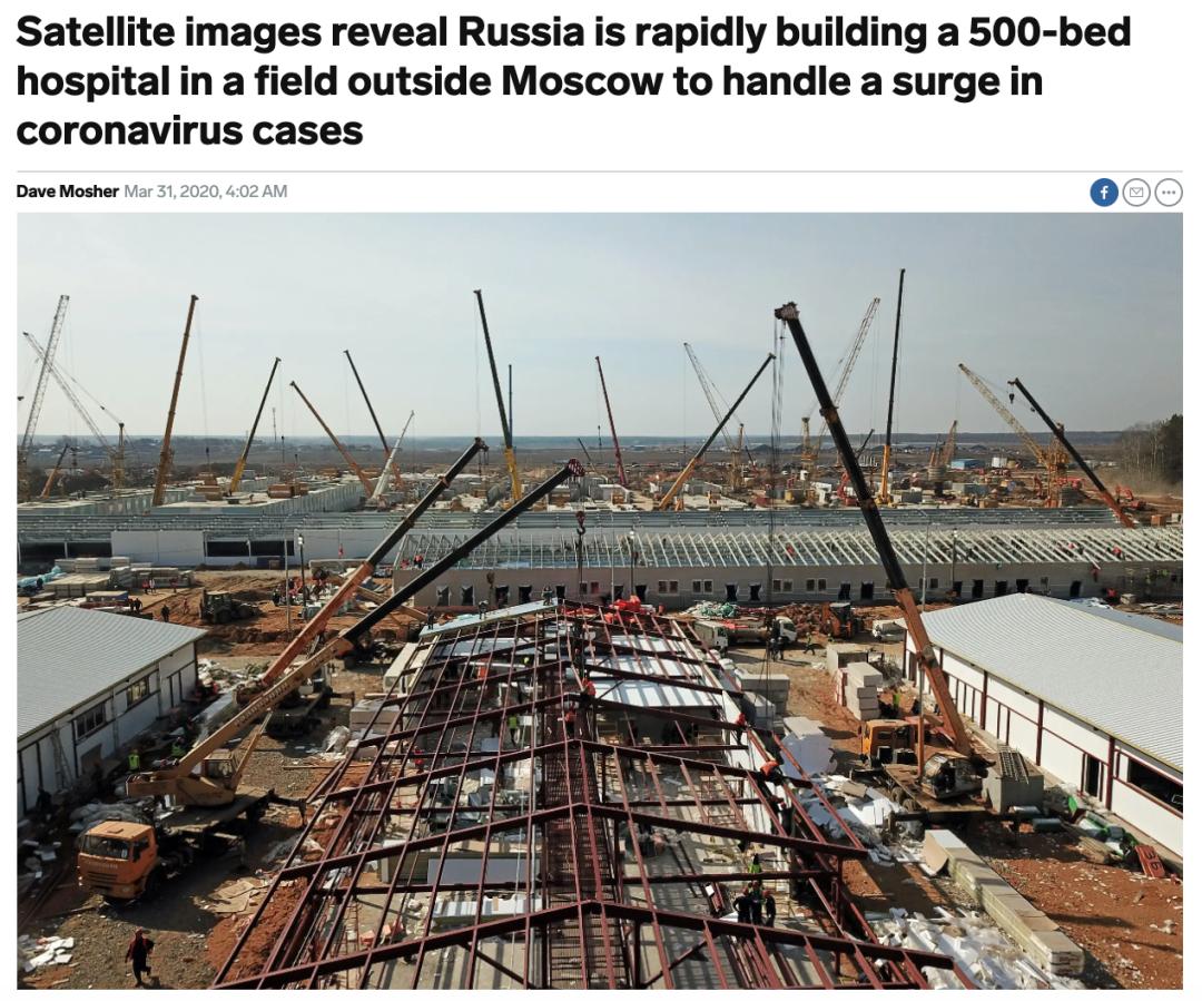 """""""卫星图片显示俄罗斯正加速建设一个可容纳500张病床的医院""""。/Business Insider截图"""