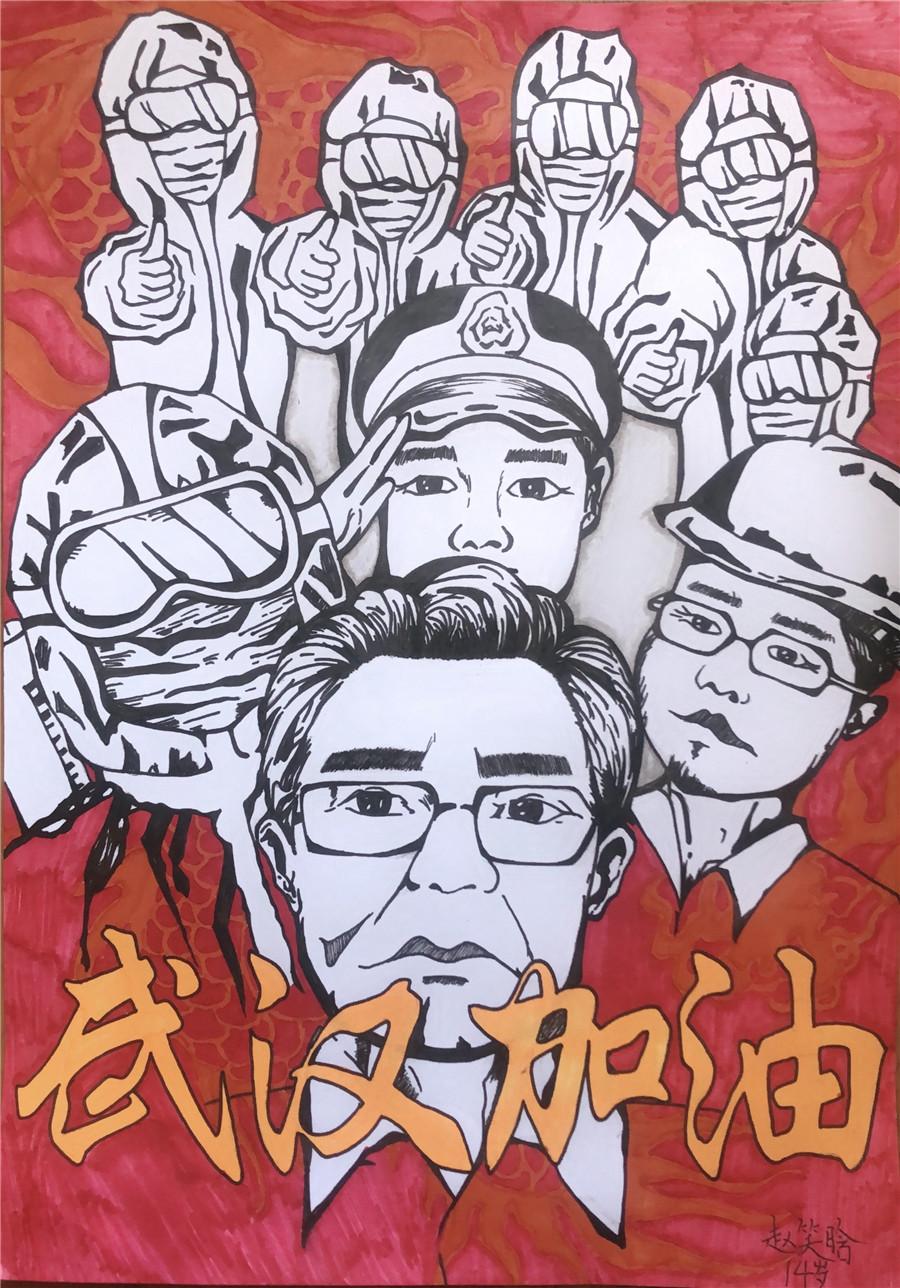 """童心抗疫 """"绘""""聚力量——海码头社区青少年绘画作品展获奖名单出炉"""
