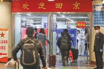 北京仍保持一级响应机制防控疫情图片