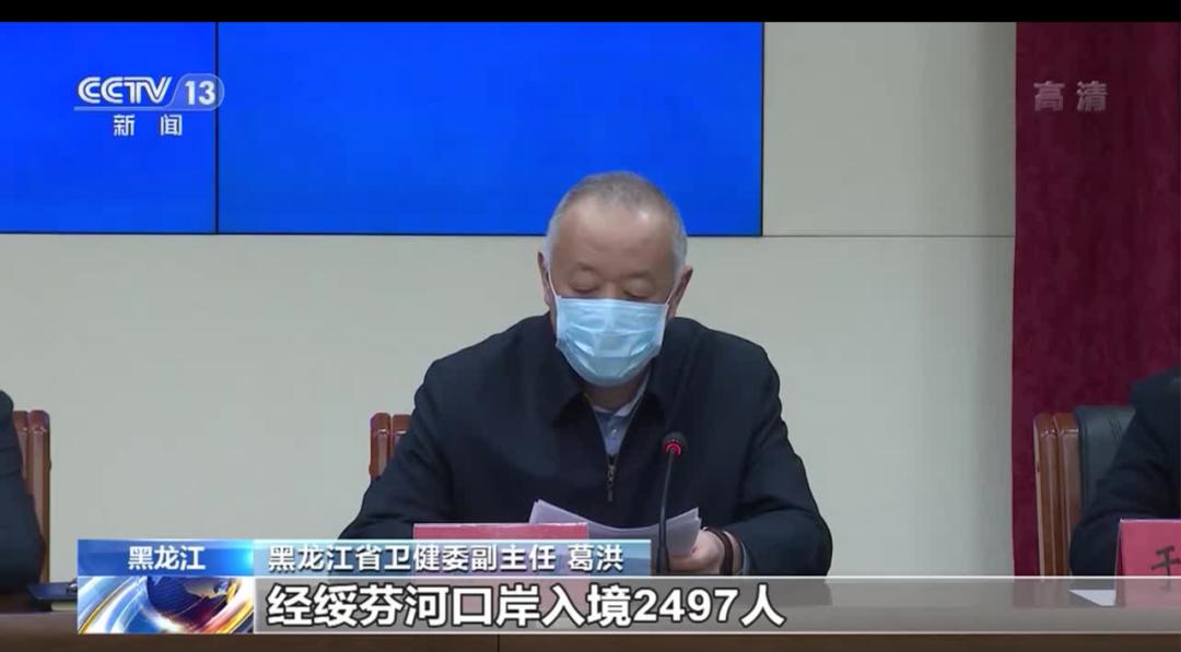 CCTV13视频截图。