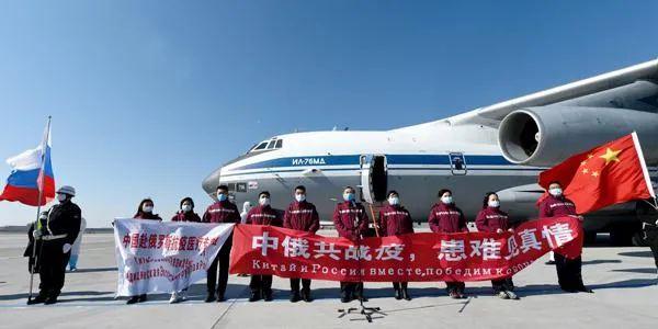 中国专家组乘伊尔-76军用运输机赴俄