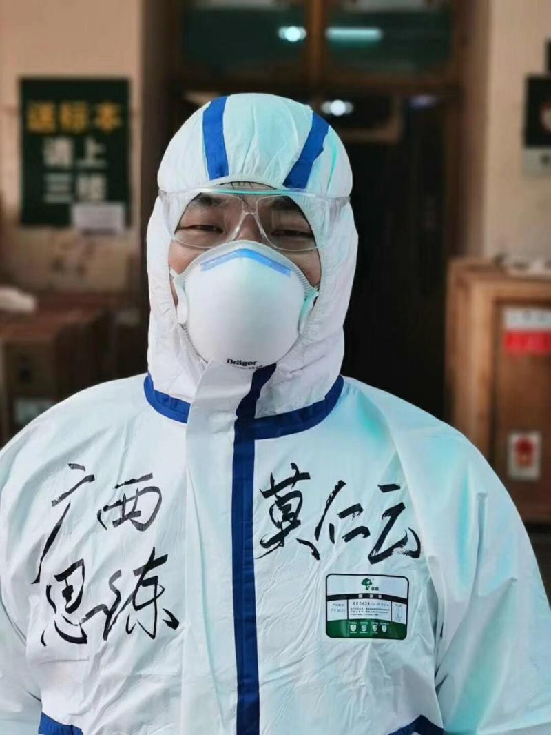 个体医生援助武汉后返乡,当地:将用最高礼仪举行欢迎仪式图片