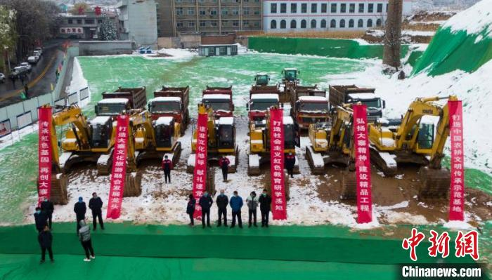 大寨博物馆建设项目开工奠基仪式现场。 张晓峰 摄