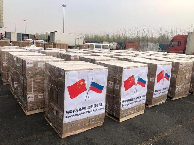 4月1日中国援俄防疫物资