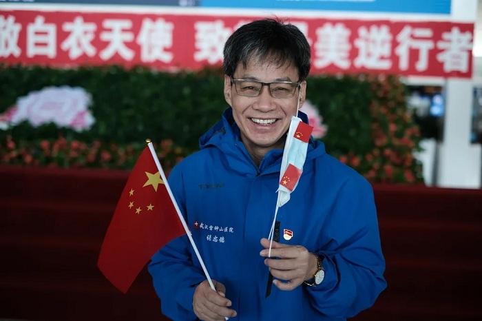 【蓝冠官网】任广州中医药大学副蓝冠官网校图片