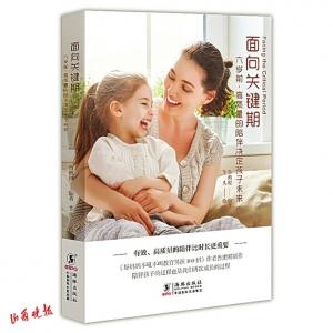 http://www.weixinrensheng.com/yangshengtang/1787818.html