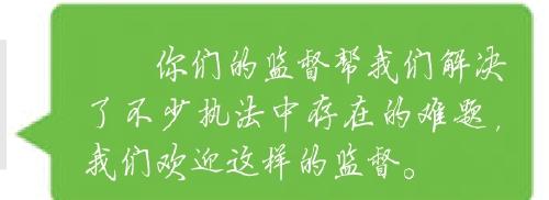 北京平谷区:通过视频连线回访古树保护现状图片