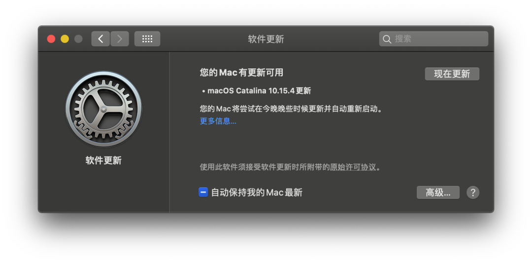 macOS破坏SSH默认规则,程序员无