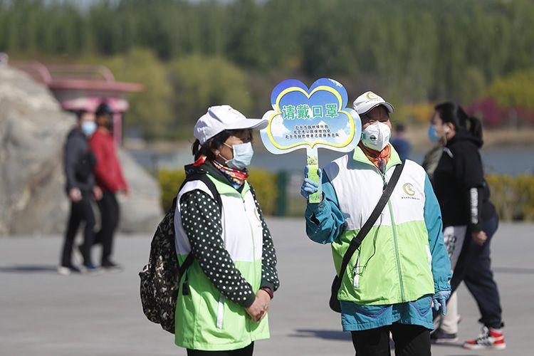 北京将发布不文明游园行为清单 包含多项新内容|组图图片