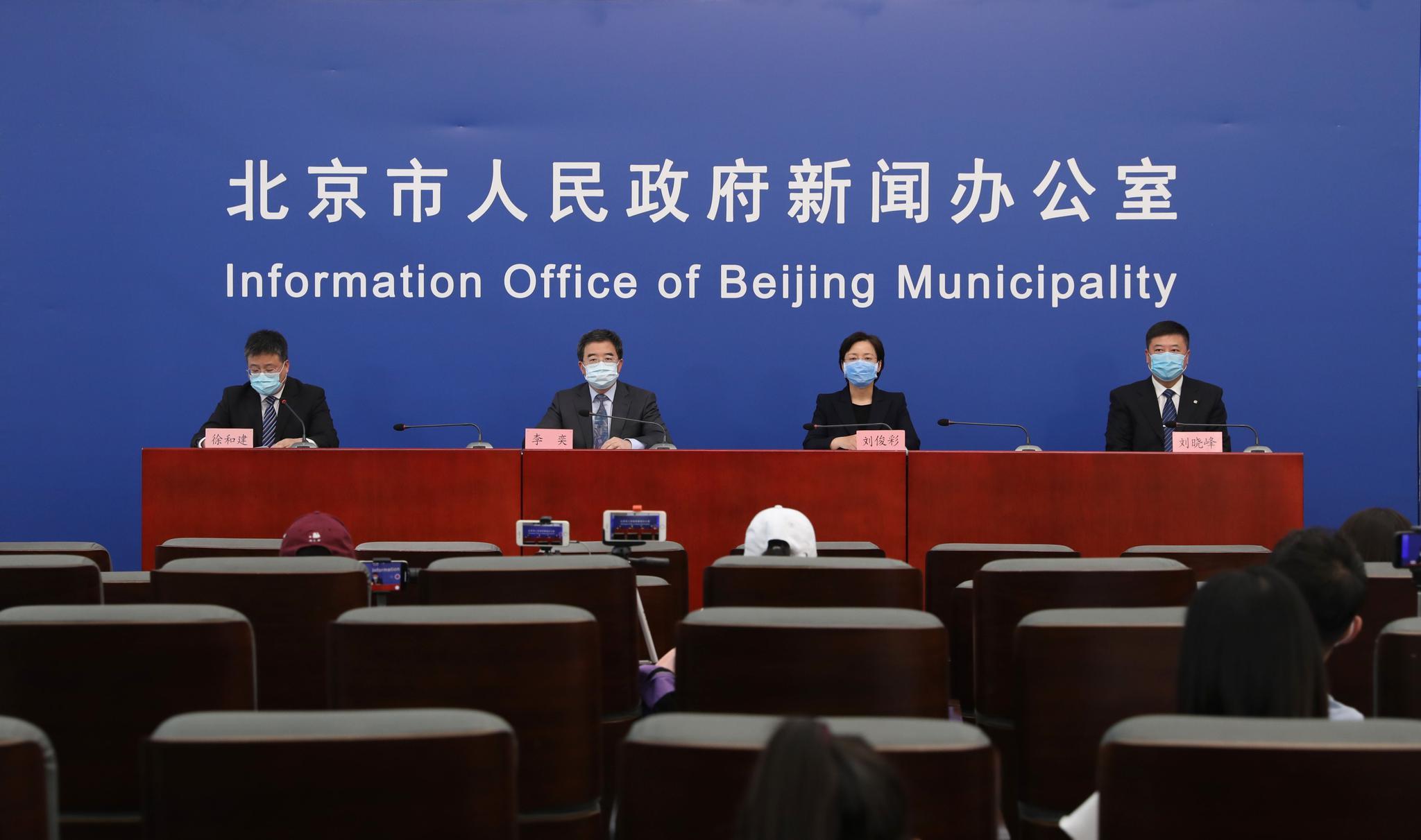 北京:把疫情对广大考生复习备考的影响降到最低图片