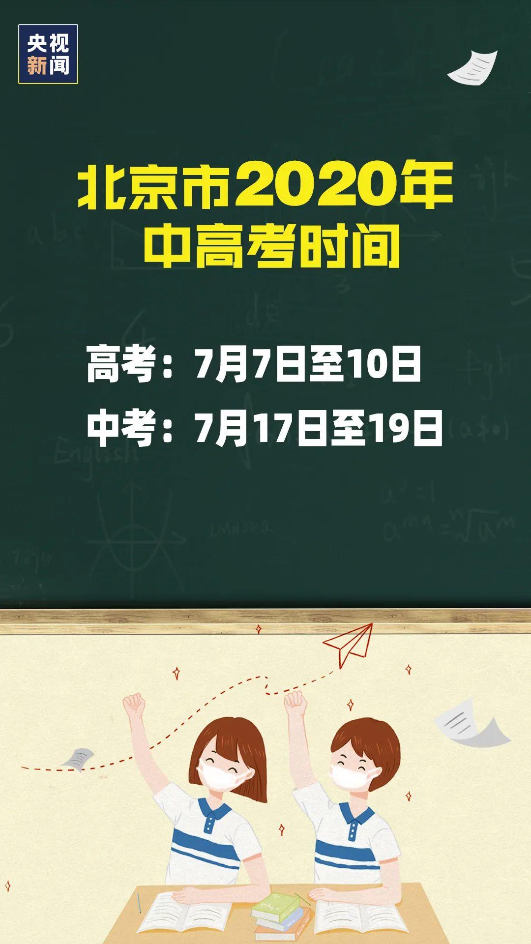 http://www.umeiwen.com/jiaoyu/1792541.html