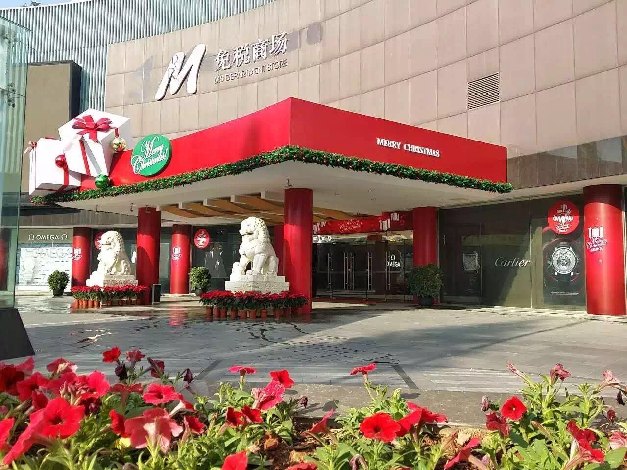 32岁厦门国贸免税商场7月闭店,不再经营百货业态图片