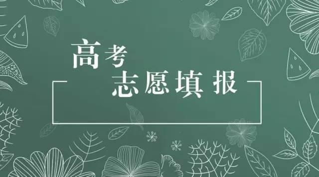 毕业后能去华为、中国航空、中国建筑工作……该考哪些大学?科学报志愿了解一下