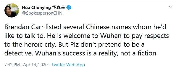 【摩天】美政客想对话李文亮等武汉医生摩天华春莹这么图片