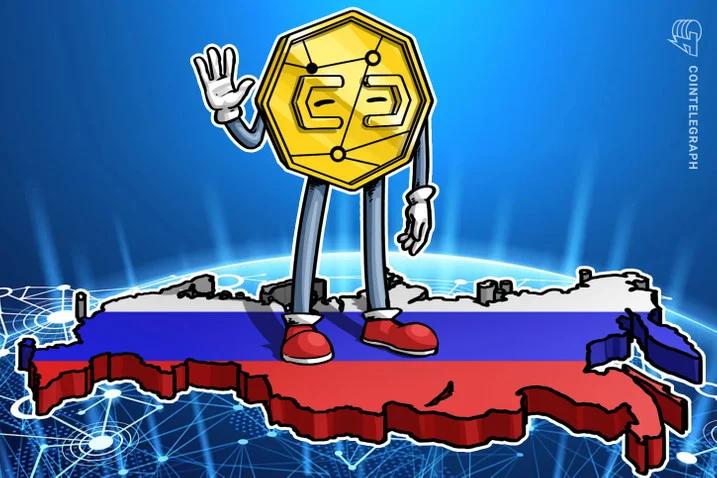 在新冠病毒疫情期间,俄罗斯的加密货币交易量增长了5%以上