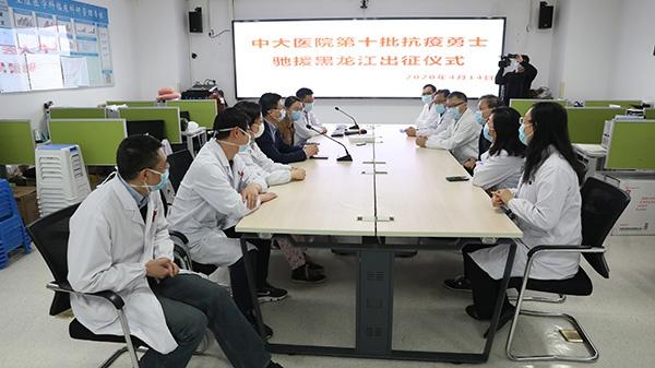 摩天测速,上的摩天测速战疫英雄江苏著名重图片