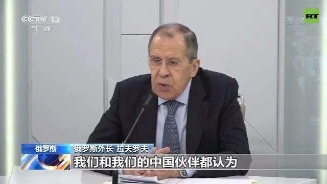 「摩天注册」硬刚莫斯科再替摩天注册中国出面图片