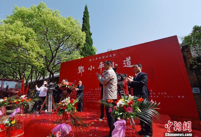电影《邓小平小道》正式转场江西南昌拍摄图片