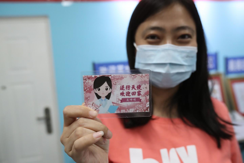 社区为援鄂好汉建造的稀奇社区收支卡。新京报记者 王贵彬 摄