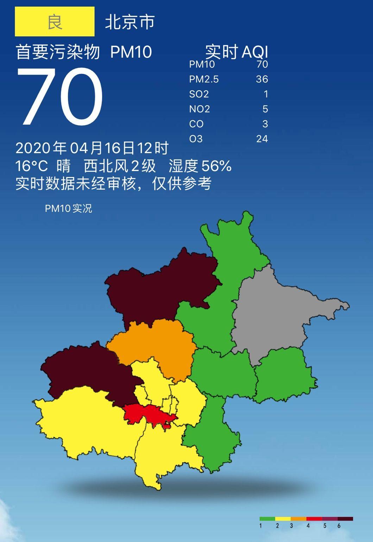 「摩天官网」北京西北部已严摩天官网重图片